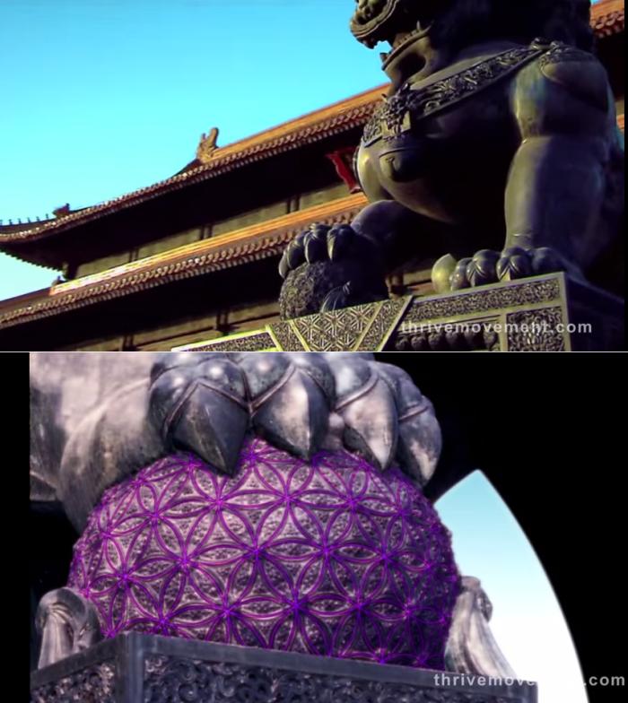 18 - Cité interdite Chine